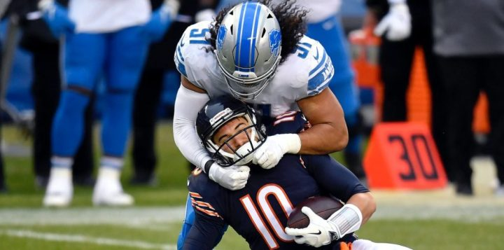 Are Mitch Trubisky and Adam Shaheen the Worst Draft ComboEver